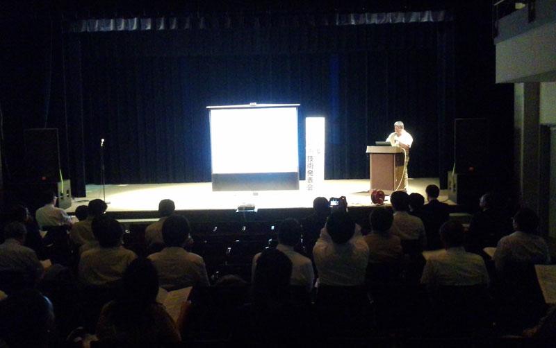 令和元年度 社内技術発表会を開催しました